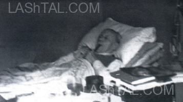 Aleister Crowley - The last photograph