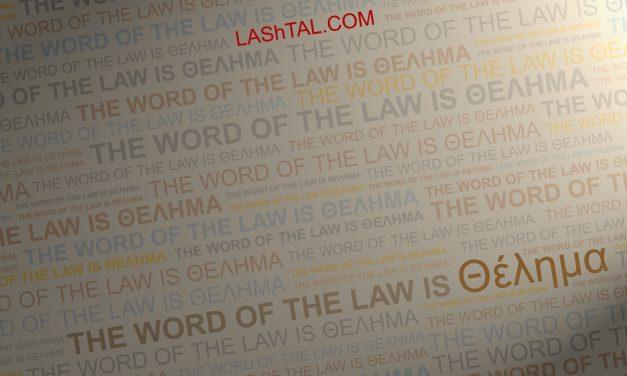 What Is LAShTAL.COM?