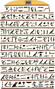 stele colour reverse 666
